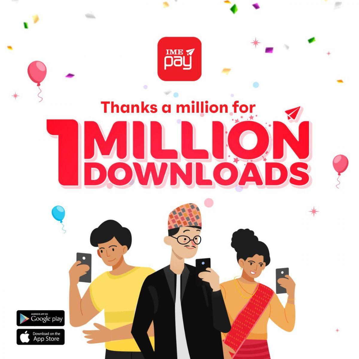 आइएमई पेको छलाङ, एप डाउनलोड गर्ने १० लाख पुगे, ३० लाख घरपरिवारसम्म पहुँच